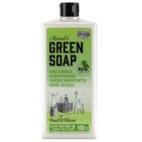 Marcel's Green Soap Afwasmiddel Basilicum & Vertivert gras